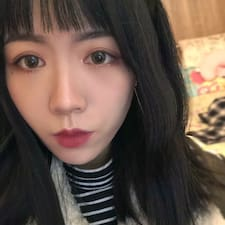 Nutzerprofil von Xinrong