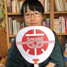 Få flere oplysninger om Eriko (Kyoto Chishin)