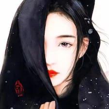 前云 User Profile