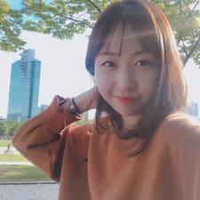 나연 felhasználói profilja