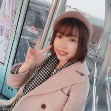 Profil Pengguna Ruijia