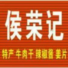 Yuping User Profile