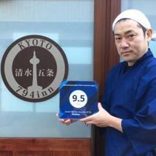 Ulteriori informazioni su Shigeru