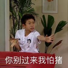 Profil utilisateur de 王苑卉