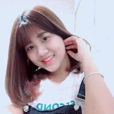 Qiao Wen User Profile