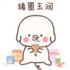 秀英 Kullanıcı Profili