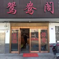 树萍 felhasználói profilja