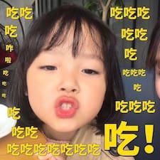 Perfil de usuario de 雨青