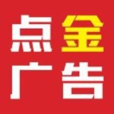 Perfil do usuário de 豪