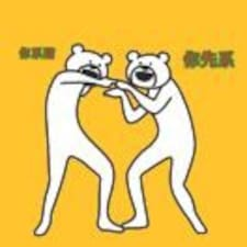 惠媛 User Profile