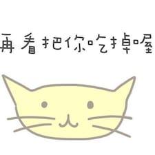 依 User Profile