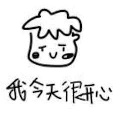 Profil utilisateur de 博