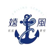 Profil utilisateur de Shiao Cheng