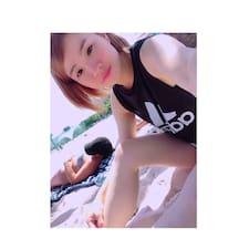 Profil utilisateur de Xue