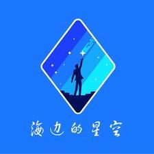 振宽 User Profile