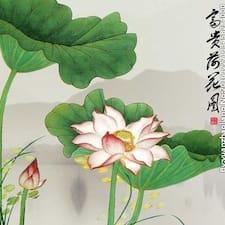 千里 User Profile
