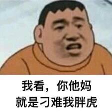 Профиль пользователя 飞达