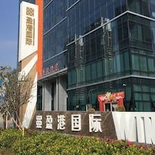 盈港国际酒店 User Profile
