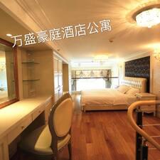 โพรไฟล์ผู้ใช้ 青岛万盛豪庭酒店公寓
