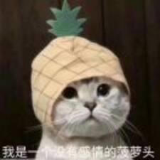 章宇 felhasználói profilja