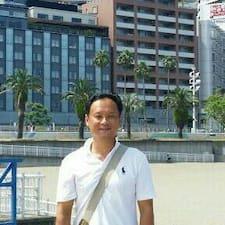Yoo Kang User Profile