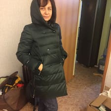 Profil utilisateur de Инна