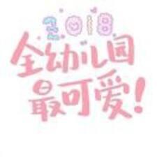 Perfil de usuario de 雅娟