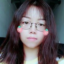 Profil Pengguna 越