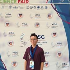 Ерген User Profile