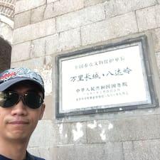 崔 felhasználói profilja