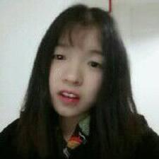 Profil utilisateur de Qiao