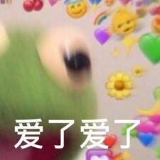 Profilo utente di 椿婷