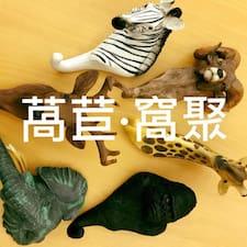 窩聚 小美 est un Superhost.