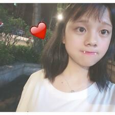 Profil Pengguna 思宇