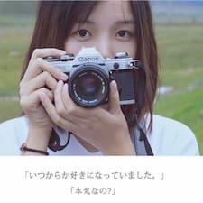 Profil utilisateur de 露云