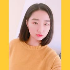 유리 User Profile