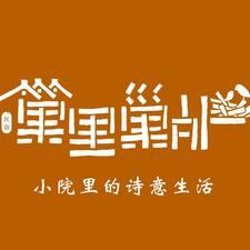 Perfil de usuario de 阳阳