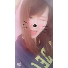 亦晴 User Profile
