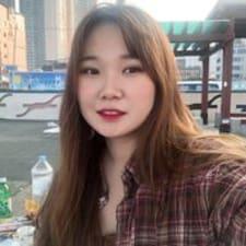 현아 User Profile