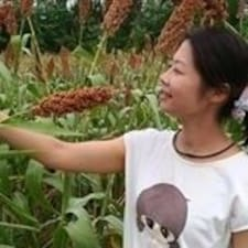 萱 User Profile