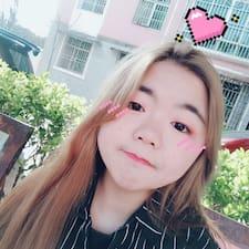 妍美子 Kullanıcı Profili