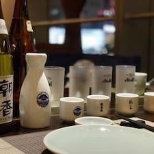 九卿 - Uživatelský profil
