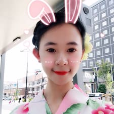 露 User Profile