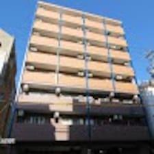 Villa Coast Nishimachi