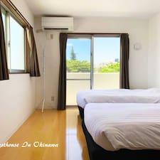 Glanz-Inn Matsuo