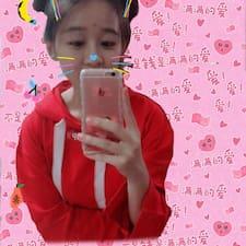 楚予 - Profil Użytkownika
