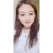 현수 User Profile