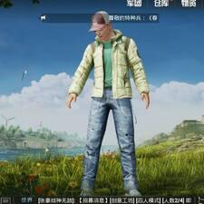 M User Profile