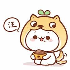 Jia felhasználói profilja
