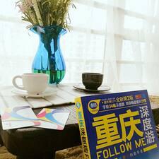 重庆森林 User Profile